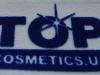 flock-logo-topcosmetics2